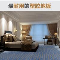 供应天津PVC片材地板_PVC塑胶片材地砖