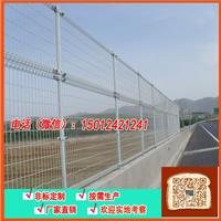 佛山Y型柱护栏?高速路隔离栅?工地围栏?优质
