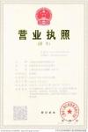 上海东和胶粘剂有限公司