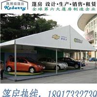 凯博瑞篷房技术(上海)有限公司