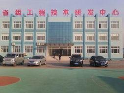 山东斯泰普力高新建材有限公司(销售部)