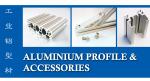 济南聚格工业铝型材有限公司