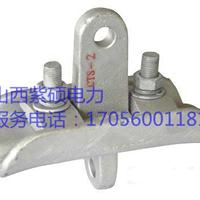 铝合金跳线悬垂线夹XTS-6034 6040 6028
