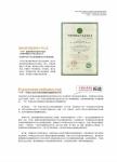 重庆新东涂装节能工程有限公司