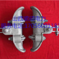 XG-4028 34 28 6034 40 46铝合金悬垂线夹