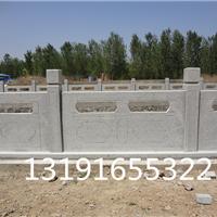 供应花岗岩栏杆、芝麻白桥栏杆、石材护栏