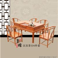 供应红木茶桌汉宫茶台6件套