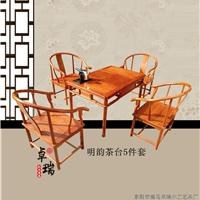 供应花梨木中式红木茶桌明韵茶台5件套