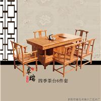 供应花梨木红木茶桌四季花茶台6件套