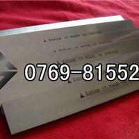 ASSAB 17白钢刀价格  瑞典白钢刀厂家