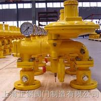 供应RTZ-25/0.4Q燃气低压调压器