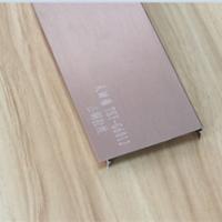 供应大量生产铝合金踢脚线 铝合金装饰材料