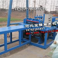 供应上海宏强自动开平剪板机设备厂家