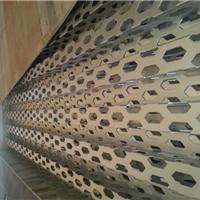 供应重庆奥迪汽车销售4S店外墙装饰用冲孔板