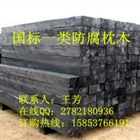 供应轨道专用防腐油浸枕木|注油木枕