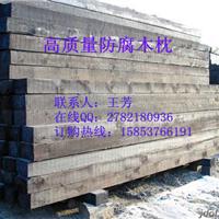 供应铁路油浸枕木|注油枕木