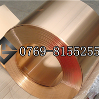 0.5mm抗疲劳磷铜带 进口磷铜带CUSN8价格