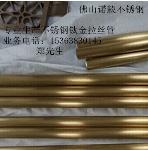 厂家直销直径32*1.5不锈钢钛金管