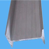 工字型铝型材 工业材铝合金