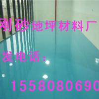 株洲金刚砂地面硬化剂材料厂家批发