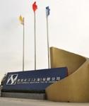 赛诺化工(上海)有限公司