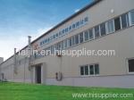 西安泰金工业电化学技术有限公司