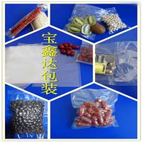 透明真空包装袋 抽气米砖袋食品级