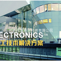 广州奔智电子科技有限公司