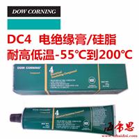 供应道康宁DC7脱模硅脂DC4绝缘密封硅脂