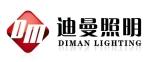 中山市古镇迪曼照明电器厂
