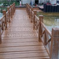 供应仿木栏杆 仿木护栏 仿木制品