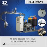 供应高压发泡聚氨酯设备