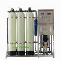 供应反渗透纯水设备价格