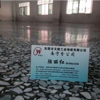 东莞樟木头厂房水磨石地面起灰起粉怎么办