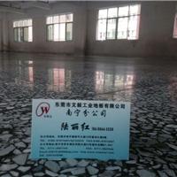 深圳水磨石地板起灰处理水磨石地坪硬化施工