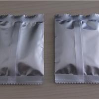 顺德中封铝箔袋定做 高明背封铝箔袋报价