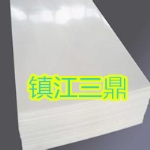 供应PP塑料板