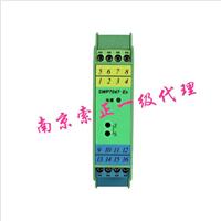 SWP-7035 隔离器