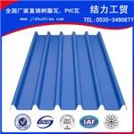 黑龙江树脂瓦厂家,合成树脂瓦价格,pvc瓦