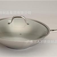定做304不锈钢炒锅 炒锅供应商 广东锅具厂