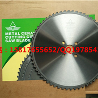供应20CrMnti齿轮钢轴承钢高速锯切冷锯片