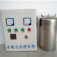 供应WTS-2A内置式水箱自洁消毒器