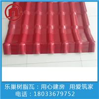 枣红色合成树脂瓦厂家直销