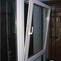 供应德国维盾80系列断桥铝门窗
