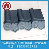 北京哪里有合成树脂瓦厂家、地址在哪