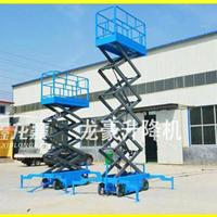 供应8米10米12米移动式升降机