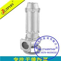 专业排污泵厂商销不锈钢排污泵WQP 不锈钢泵
