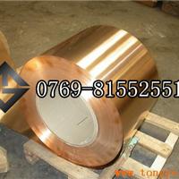 直销C5212磷铜带 0.2mm高导电磷铜片
