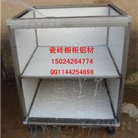 四川遂宁瓷砖橱柜铝材,南充铝合金橱柜铝材