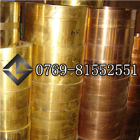 现货供应C5102铜带 0.8mm特硬磷铜片
